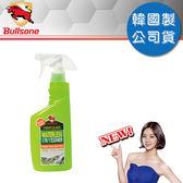 【Bullsone】免用水洗車劑(兼具打蠟+清潔)