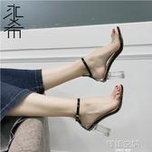 涼鞋女夏2018新款一字扣帶露趾粗跟小清新高跟鞋女透明仙女水晶鞋