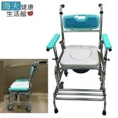 【海夫】富士康 鋁合金 扶手可調高低 防傾 洗澡便盆便器椅(FZK-4306)