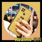【萌萌噠】Realme C21 (6.5吋) 奢華高檔日韓時尚 指環支架款 電鍍閃粉愛心 全包軟殼 手機殼 手機套