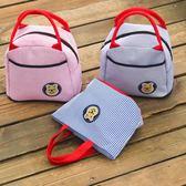 帶飯袋子手提包女生簡約帆布拎飯包小熊飯盒包手提袋餐盒袋便當包