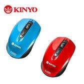 KINYO無線滑鼠 2.4GHz GKM-795【愛買】