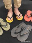 夏季新款百搭休閒情侶拖鞋純色人字拖學生潮流拖鞋子 古梵希
