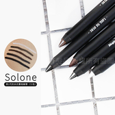 solone 第一代 防水眼線膠筆 眼線筆 可削式 1.5g 款式可選【DT STORE】【0314199】