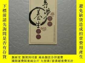 二手書博民逛書店龍慶高速郵票珍藏冊罕見空冊Y17307 慶元縣龍慶高速公路建設工