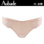 Aubade-密戀S-L彈性無痕丁褲(粉肤)FL
