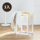 洗衣籃 收納籃 置物籃 玩具箱 摺疊收納籃【F0081-B】Kira可折式收納籃3入 收納專科ac