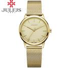 JULIUS 聚利時 無限星空米蘭錶帶腕錶-高貴金/32mm【JA-982LB】