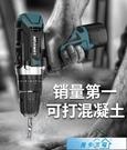 電鑽 龍韻12V鋰電鉆充電式手鉆小手槍鉆電鉆多功能家用電動螺絲刀電轉 漫步雲端