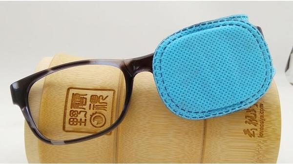 斜視弱視眼罩19片弱視訓練遮蓋眼罩 星際小舖