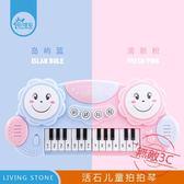 雙十二返場促銷兒童電子琴寶寶早教鋼琴小音樂0-1-3歲男孩女孩嬰兒益智玩具