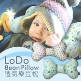 PUKU藍色企鵝 - LoDo Air 透氣樂豆枕