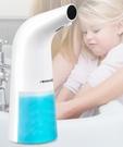 奧力奇自動智能感應泡沫皂液器兒童抑菌家用衛生間電動洗手機 歌莉婭