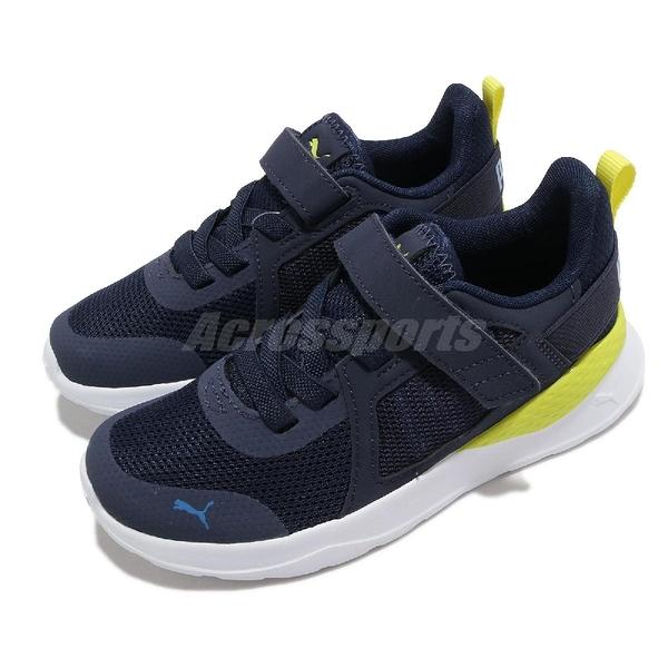 Puma 慢跑鞋 Anzarun AC PS 藍 白 童鞋 中童鞋 基本款 運動鞋 【ACS】 37203910