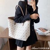 購物袋網紅大包包新款潮時尚單肩包大容量女百搭質感購物托特包 快速出貨