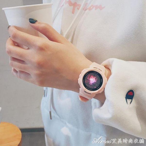 運動電子錶男女學生潮流手錶韓版簡約時尚防水白 艾美時尚衣橱