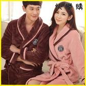 【快樂購】浴袍睡袍 加厚法蘭絨情侶睡袍浴袍秋冬季珊瑚絨家居服