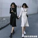 早秋冬季新款韓版女裝修身顯瘦中長款打底裙長袖針織衫連身裙 美好生活