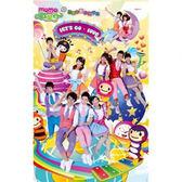 MOMO歡樂谷5 歡樂谷愛的進行曲 DVD附CD 免運 (音樂影片購)