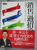 【書寶二手書T7/行銷_ZIU】銷售過招論_李經康