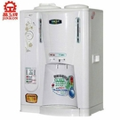 100%台灣製造 晶工牌 10.5公升 溫熱全自動開飲機 JD-3688 / JD3688 **免運費**