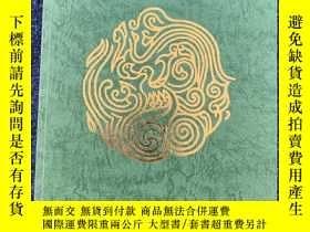 二手書博民逛書店Vice-Chancellors罕見Report 1985-87Y443654 外文· 外文 出版1985