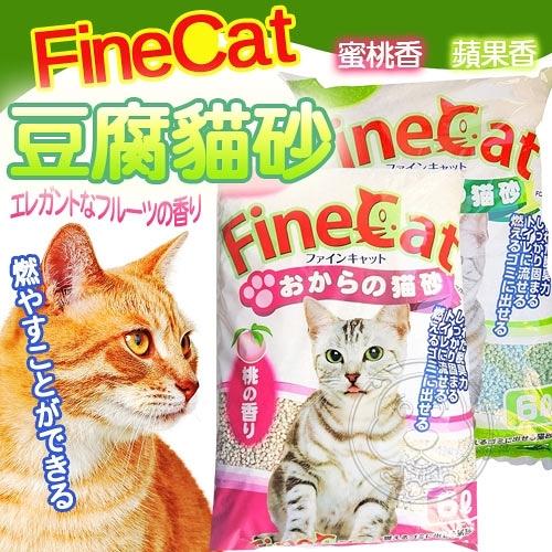 【培菓平價寵物網】日本FINE CAT》豆腐砂貓砂-6L(蜜桃香.蘋果香)