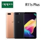 OPPO R11s Plus 6.43吋 6G/64G -金/黑~ [24期零利率]