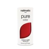 Nailmatic 純色生物基經典指甲油-DITA-胭脂紅 8ml