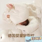 嬰兒定型枕防偏頭枕頭透氣糾正頭型矯正偏頭0-1歲新生兒寶寶秋季【風鈴之家】