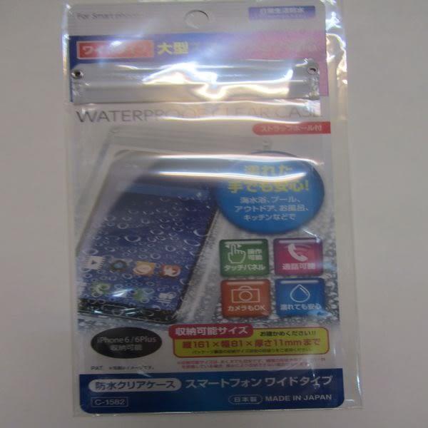 智慧型手機專用 生活防水袋(沒有附線)