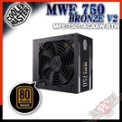 [ PCPARTY ] CoolerMaster MWE 750 BRONZE V2 銅牌 電源供應器 MPE-7501-ACAAW-BTW