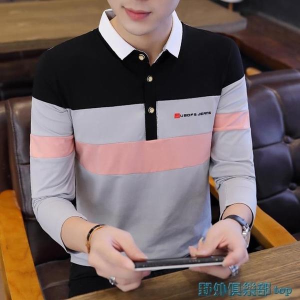 polo長袖 男士長袖t恤男裝秋季純棉翻領體桖韓版修身打底Polo衫有領子上衣 雙11 特惠