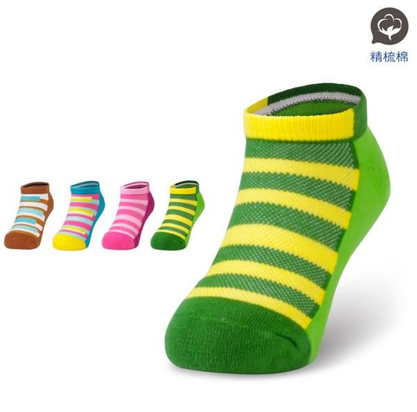 腳霸 玩童氣船除臭襪:厚毛巾底 除臭二哥-foota除臭襪 兒童除臭襪