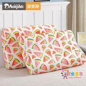 一對裝39兒童乳膠枕枕套30 50棉質記憶橡膠專用枕頭套35成人40x60