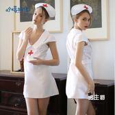 (交換禮物)護士服情趣內衣修身護士服角色扮演誘惑性感激情透視套裝女仆欲仙sm制服
