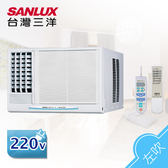 SANLUX台灣三洋 10-13坪左吹式定頻窗型空調/冷氣 (含基本安裝) SA-L63FE