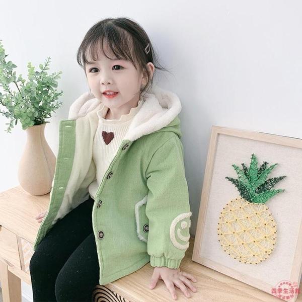 女童棉服 女童加絨外套秋冬季2020新款小童洋氣兒童加厚女寶寶冬裝棉衣公主【快速出貨】