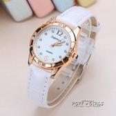 手錶女學生韓版簡約潮流ulzzang時尚女錶防水夜光女士皮帶石英錶