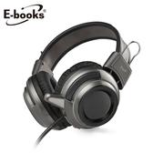 E-books SZ1 攔截者耳罩型電競耳麥鐵灰
