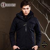 【JORDON 橋登 男 GORE-TEX二件式大衣外套《墨紫》】1107/鵝絨外套/防水外套
