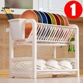 瀝水架碗筷架瀝水碗架碗筷餐具洗放盤子收納盒廚房置物架刀架【 出貨八折下殺】