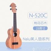歡慶中華隊TOM尤克里里初學者女生款可愛小吉他男櫻花烏克麗麗ukulele兒童23LX