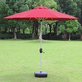 戶外遮陽傘大太陽傘庭院摺疊戶外傘