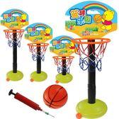 兒童籃球架子可升降寶寶投籃筐籃球框家用室內戶外小型健身籃球架『摩登大道』