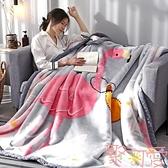 毛毯被子加厚拉舍爾毯子保暖雙層冬季學生宿舍單人毯【聚可愛】