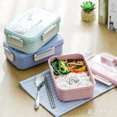 便當盒 學生女食堂分格便當盒帶蓋創意可愛成人餐盒套裝 WE4279【東京衣社】