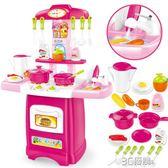 貝比谷兒童過家家廚房玩具可出水餐具寶寶煮飯做飯廚房玩具套裝 3C優購