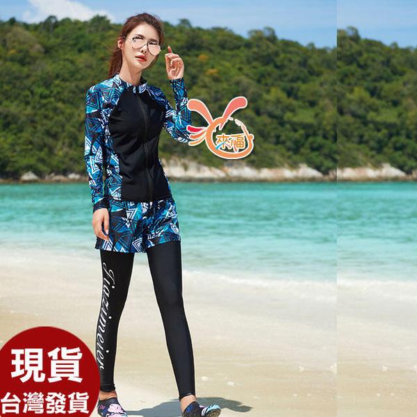 草魚妹-C999泳衣藍藍五件式長袖沖浪服游泳衣泳裝比基尼正品,整套1600元