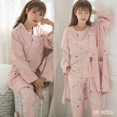 居家孕婦月子服 新款薄款時尚孕婦家居服產后哺乳睡衣 QQ8314『bad boy時尚』